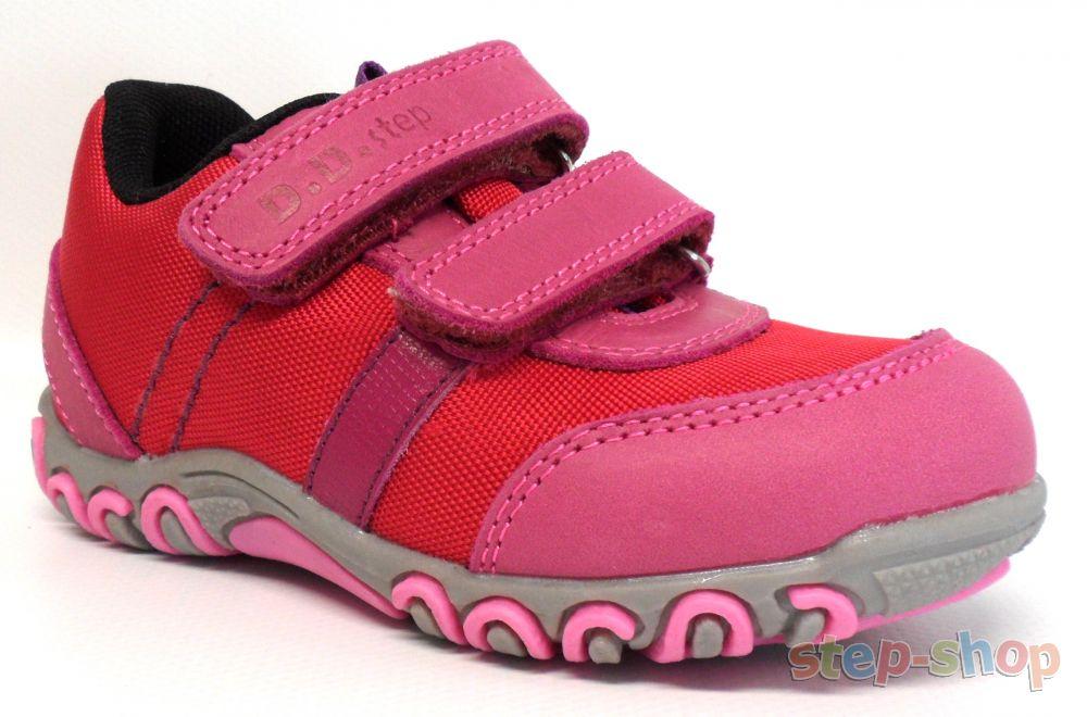 25-30 lány vízálló gyerekcipő D.D.step 088-1AM